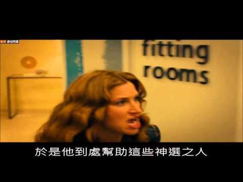 #041【谷阿莫】3分半終看完電影《百老匯風流記》