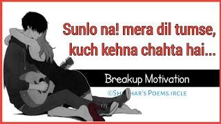 """Sunlo na...""    ©Shekhar's Poems.ircle    Must watch"