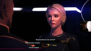 ФЕРОС(Mass Effect )