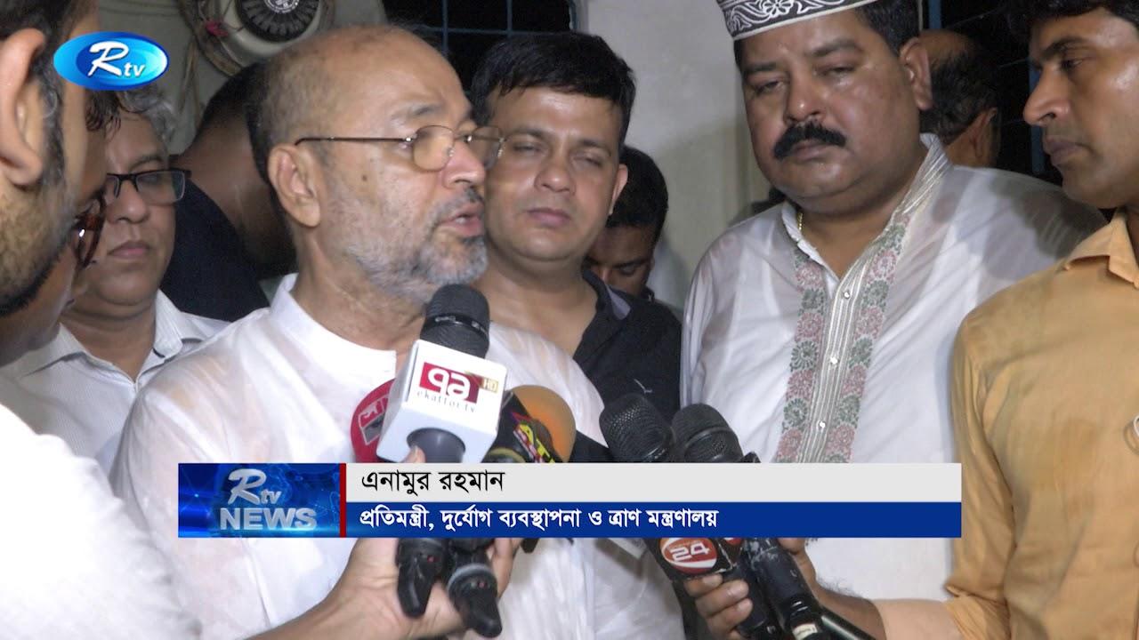তিন ঘণ্টার চেষ্টায় মিরপুরের চলন্তিকা বস্তির আগুন নিয়ন্ত্রণে | Bangla News | Rtv