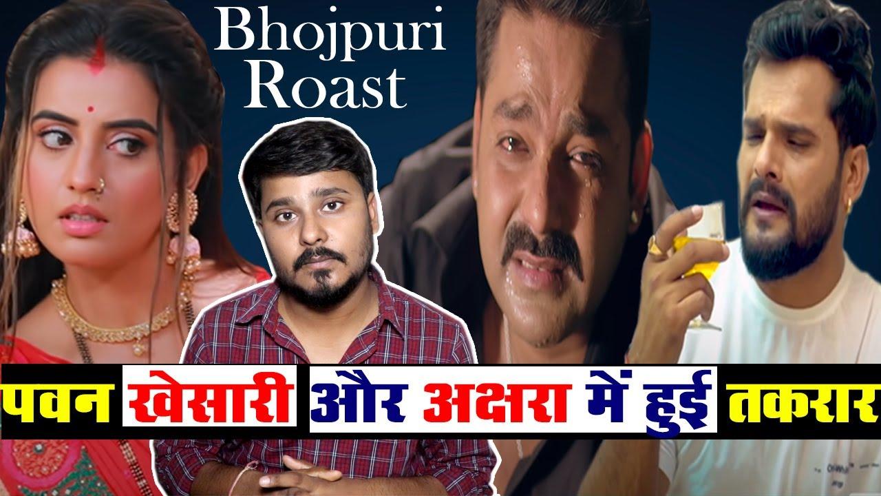 Pawan Singh | Khesari Lal Yadav | Akshara Singh | बंगलिनिया | दर्द जुदाई के | मोहब्बत अब बेचाता |