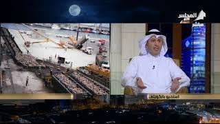 برنامج بالكويتي - مقابلة