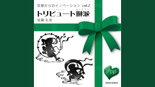 Provided to YouTube by TuneCore Japan Funky RIMPA · Rena Sato トリビュート琳派 ℗ 2017 Rena Sato Released on: 2017-07-01 Composer: Rena Sato Lyricist: ...