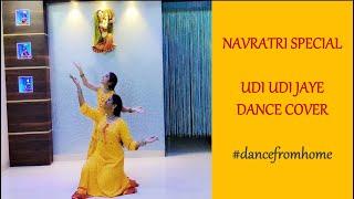 Udi Udi Jaye | Navratri Special Dance |  Bollywood Garba | Raees | Yoshitha Raju