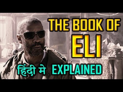 The Book Of Eli 2010 Explained In HINDI | Book Of Eli Movie Ending Explain