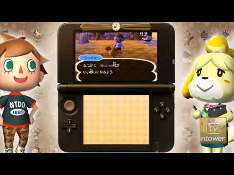 Animal Crossing New Leaf - 1# JP Gameplay
