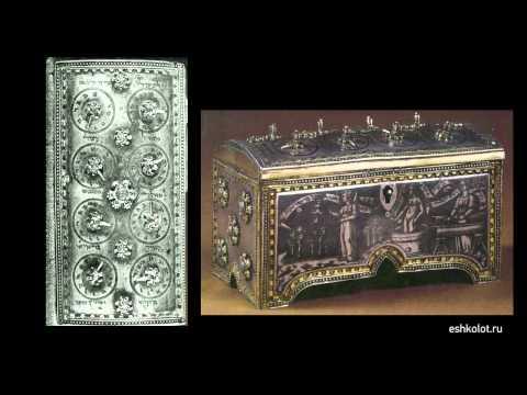 Шалом Цабар. Еврейская женщина в искусстве Ренессанса/ Shalom Sabar. Jewish Woman In Renaissance Art