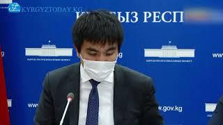 Брифинг председателя госкомитета по информационных технологий и связи Алтынбека Исмаилова 5 августа