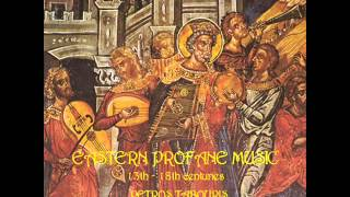 Kratima   Mode D (Post Byzantine Music, 18th century)