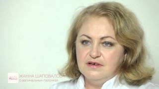 О вагинальных палочках(Как работают вагинальные палочки? Вредны ли они? Жанна Петровна Шаповалова — акушер-гинеколог высшей кате..., 2016-05-08T19:50:03.000Z)