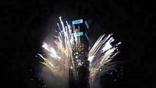 2008 Taipei 101 New Year Fireworks Display (2008年台北101跨年煙火)
