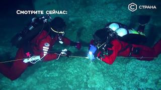 Ординская пещера | Природа | Телеканал Страна