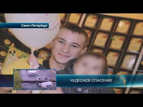 Мужчина в порыве гнева набросился с ножом в руках на молодого человека в Петербурге