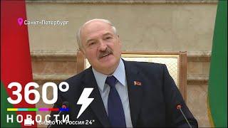 Лукашенко о россиянах, нехорошем споре с Путиным и ситуации на Украине