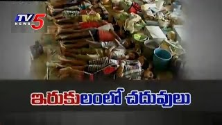 TV5 Ground Report On Horrible Situations In Gurukula Residential Schools | Vizianagaram | TV5 News