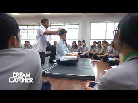 Dream Catcher : การแพทย์แผนไทยประยุกต์ ตอนที่ 2 (1/3) ซีรีย์ แพทย์แผนไทยประยุกต์