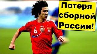 Сборная России потеряла звезду Ростова