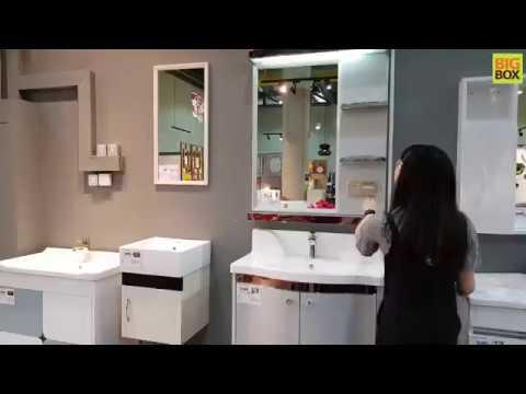 New Modern Vanity Set