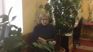 #ЧитаемТургенева / Отрывок из ''Аси'' читает Семченкова Е.И. - ведущий библиотекарь (г. Киров)