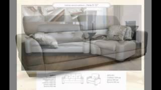 видео купить угловой диван в краснодаре