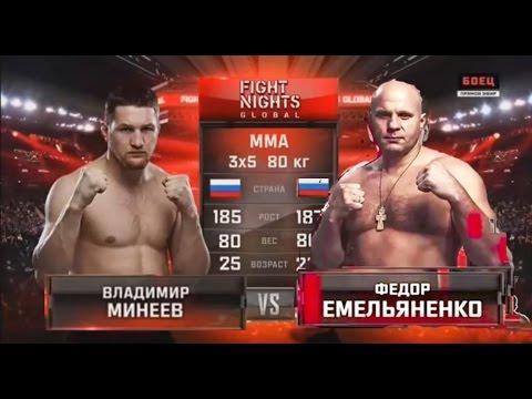 Vladimir Mineev knockouts / Владимир Минеев нокауты