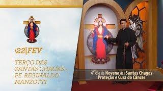 Terço das Santas Chagas Padre Reginaldo Manzotti 22 de Fevereiro de 2018