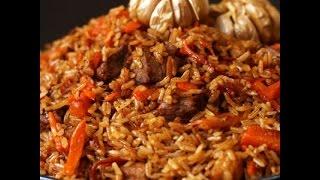#Плов вкусно - Узбекский плов# Как приготовить вкусный плов. Рецепт плова