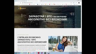 Продвижение соцсетей и заработок на новом проекте everve рефералы без вложений