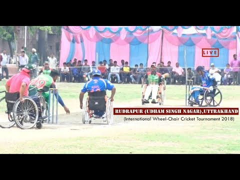 India Vs Bangladesh (International wheel Chair Cricket Tournament) Uttrakhand - 2018