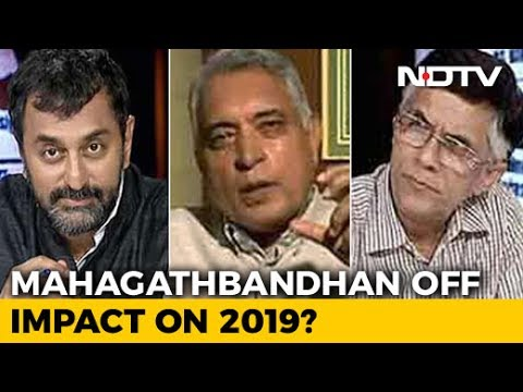The Bihar Coup: Corruption Or Opportunism?
