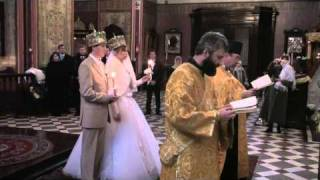 Венчание часть 2