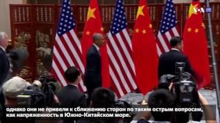 Новости США за 60 секунд - 4 сентября 2016