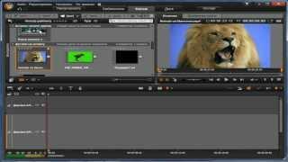 Pinnacle Studio 16,17. Урок 5. Установка и регулировка видео эффектов.