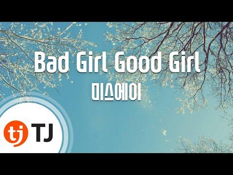 [TJ노래방] Bad Girl Good Girl - 미스에이 (Bad Girl Good Girl - MISS A) / TJ Karaoke