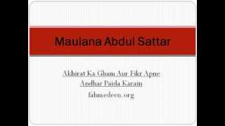 Akhirat Ka Gham Aur Fikar Apne Andar Paida Karain- Maulana Abdul Sattar