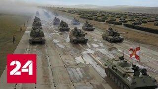 """Минобороны подвело итоги военных учений """"Восток-2018"""" - Россия 24"""