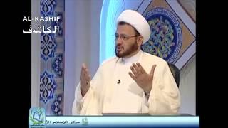 رأي المرجع الديني الأعلى السيد السيستاني (دام ظله) حول التطبير