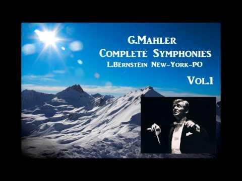 G.Mahler Complete Symphonies Vol.1 [ L.Bernstein New-York-PO ] (1961~66)