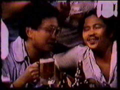 """Ito Ang Beer """"Group"""" 1983"""