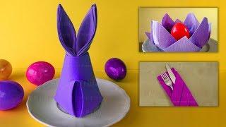 Osterdeko selber machen: Basteln mit Papier-Servietten für Ostern 2018: DIY Servietten falten Ostern