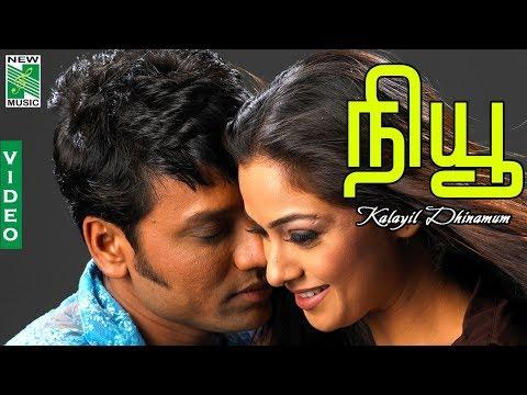 Kalayil Dhinamum | New | S.J.Surya | Simran | A.R.Rahman