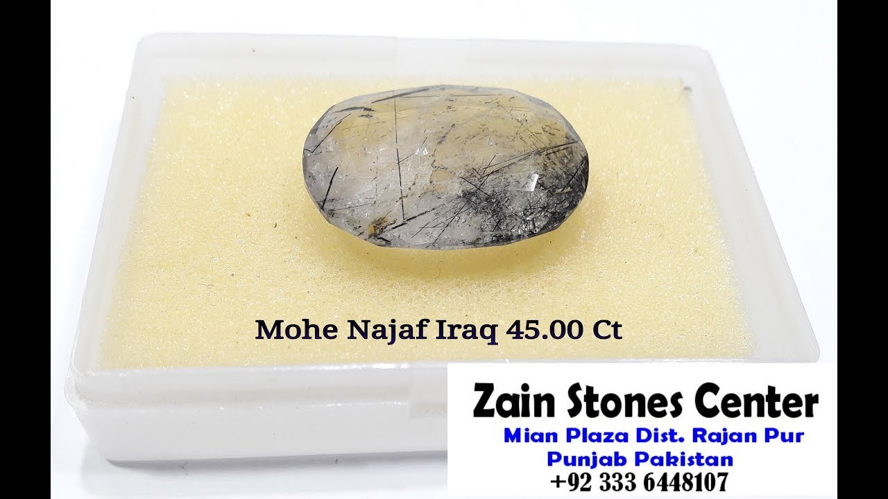 Mohe Najaf Stone Benefits & Price || Online Stone Shop In Pakistan ...