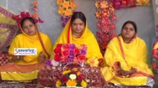Aanand Baras Rayo वृषभानु भवन में    Full Song    Full HD    Radha Rani    Sadhvi Purnima Ji