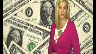 Новости валютного рына 3 сентября 2012 года