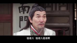 Video Better Man from the Past | Season Two | 唐朝好男人2 | EP22 | Letv Official download MP3, 3GP, MP4, WEBM, AVI, FLV Agustus 2018