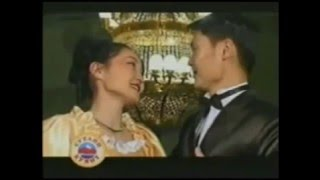 Download Video Жавхлан & Баясгалан   Хонгорхон Үр Минь Hongorhon Ur Mini MP3 3GP MP4