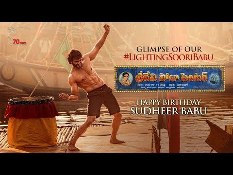 Glimpse Of Lighting Sooribabu   Sridevi Soda Center   Sudheer Babu   Manisharma   70mmEntertainments