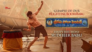 Glimpse Of Lighting Sooribabu | Sridevi Soda Center | Sudheer Babu | Manisharma | 70mmEntertainments