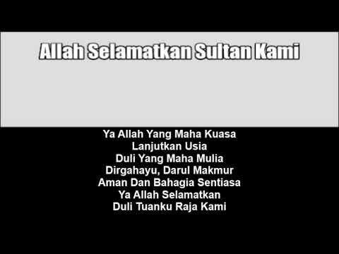 Malaysian State Anthem of Pahang (Allah Selamatkan Sultan Kami) - Nightcore Style With Lyrics
