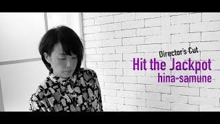 【Director's Cut 】Hit the Jackpot [試聴MOViE ]